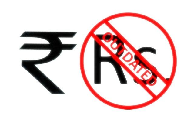 Rebranding Rupee